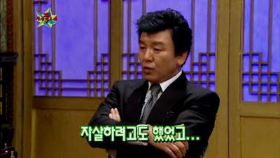 """주병진 사건, """"성폭행 혐의, 어떤 사람은 죽었을 수도…"""""""