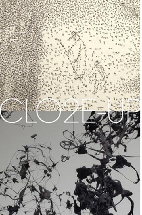 유승호-함진 작가 2인전 '클로즈업(CLOSE-UP)' 두산갤러리 서울 개최