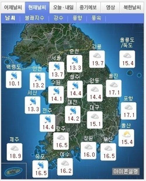 일기예보, 강수확률 60~90%...전국 비소식