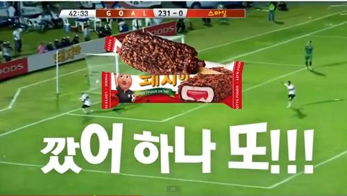 돼지바, 월드컵 맞아 재치 넘치는 광고로 '웃음자극'